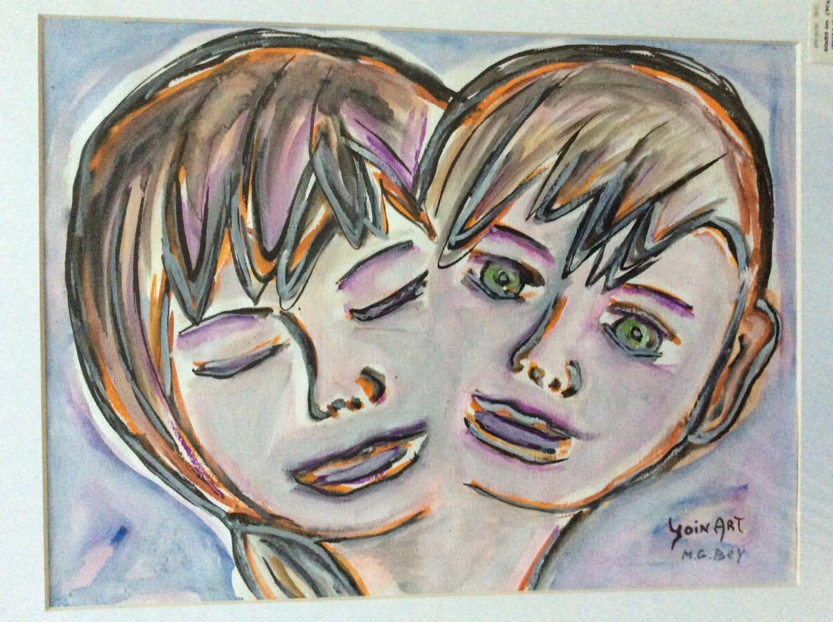 Marianne Beij: Join Art (1) - aquarel