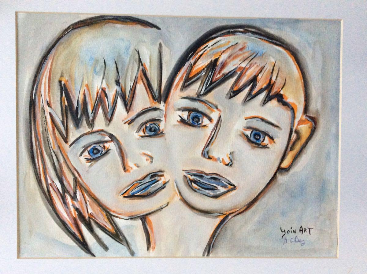 Marianne Beij: Join Art (2) - aquarel